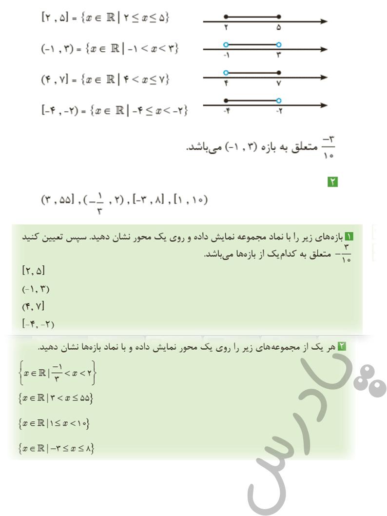 جواب کاردرکلاس صفحه 19 یازدهم فنی